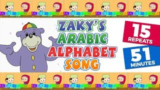 Zaky's Arabic Alphabet Song -  Repeats 15 Times - 51 MINUTES!
