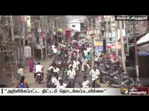 Request-to-resolve-increasing-traffic-in-Sivakasi-Details