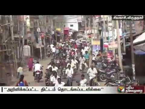 Request-to-resolve-increasing-traffic-in-Sivakasi-Details