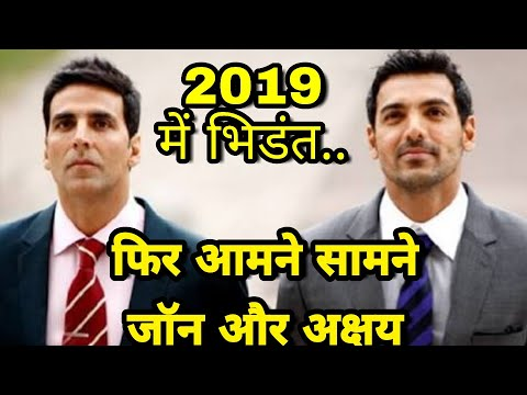 Akshay Kumar Going To Clash Again With John Abraham, Akshay Kumar Vs John Abraham, Kesari Vs RAW