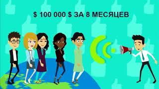 Презентация Generic Community   Марафона Золотая сотня! И как заработать 100000$