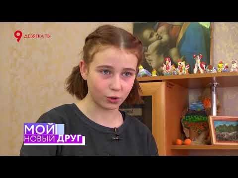 Настя 13 лет, воспитывается в школе-интернате Кирова второй год