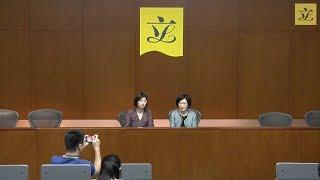葉劉淑儀議員和容海恩議員就行政長官施政報告舉行的傳媒簡報會 (2019/10/16)