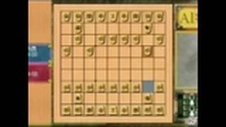 Picture of a game: Shogi