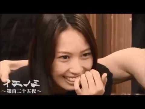 抱かれてまんざらでもない増田有華さん。この後大変なことになります。