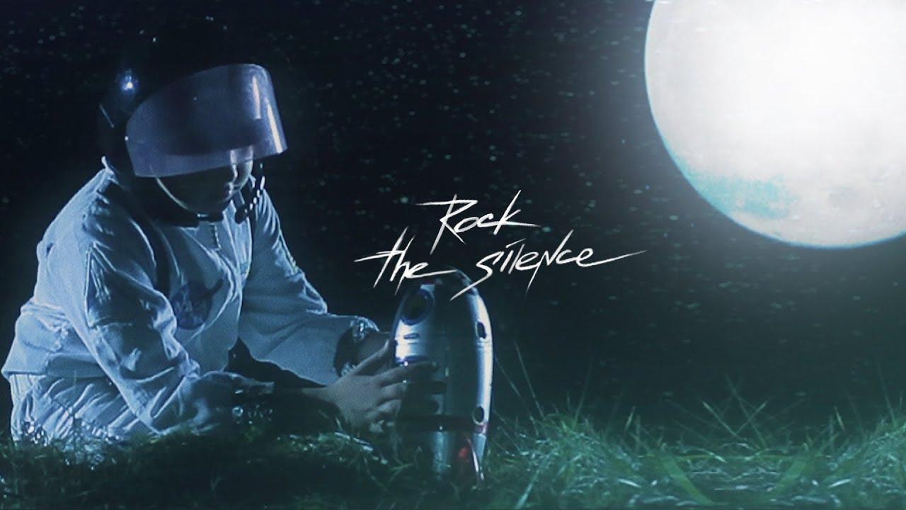 Максим Фадеев — Rock the Silence