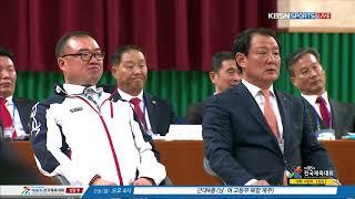 검도 남자 대학부 단체전 준결승 - 권병진(경기 용인대) VS 조영민(경북 대구대).20171023 영상