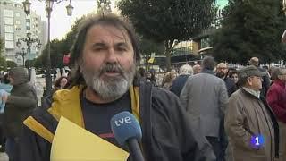 La Corrada de la Poesía en Panorama Regional de TVE
