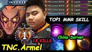 TNC.Armel [Invoker] Top1 MMR Insane Skill Combo Deleted Liquid Midlane qojqva Dota 2 pro Gameplay