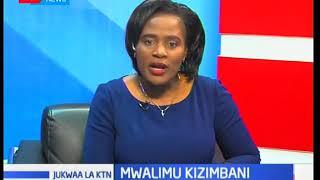 Jukwaa la KTN: Mwalimu afikishwa mahakamani kwa madai ya dhulma za kimapenzi na wanafunzi