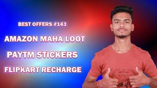 Amazon Send Money & Scan & Pay Loot !! Paytm New Sticker Offer, Flipkart Supercoin Recharge Voucher