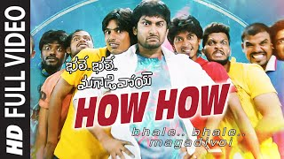 "How How Full Video Song || ""Bhale Bhale Magadivoi"" || Nani, Lavanya Tripathi"