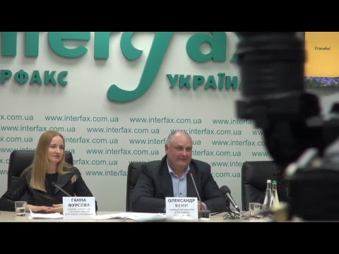 Interfax-Ukraine to host press conference about termination of power supply to the largest debtors of Kyiv