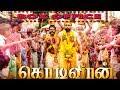 Kodi veeran Movie Chennai Box Office Collection | Kodi Veeran #Sasikumar