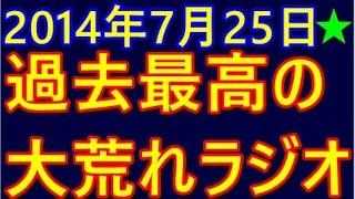 ジャニーズWEST★小瀧&桐山&濱田「やばい!?今日のラジオは荒れるよ~~!!!!」