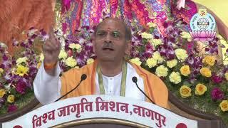 Jeevan prabhat, Pujya Sudhanshu ji Maharaj, Episode-271, Sept 19, 2019