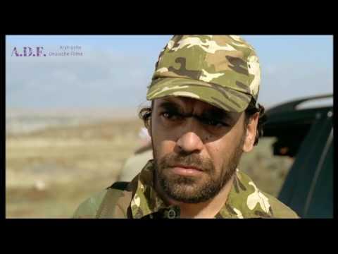 مراد علم دار في العراق ،Murad Alamdar im Irak