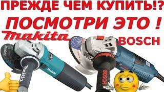 Makita 9565CVR - відео 3