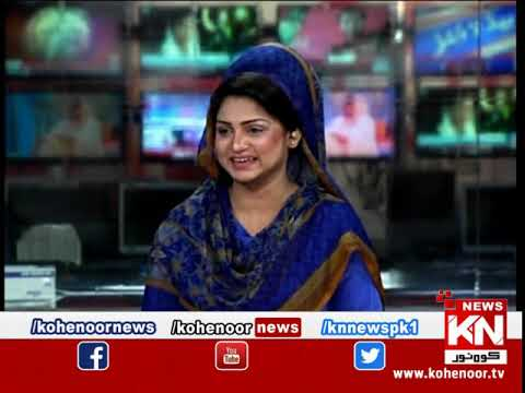 Kohenoor@9 05 September 2019 | Kohenoor News Pakistan