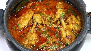 कुकर में बनाये जबरदस्त चिकन करी इस आसान तरीके से   Pressure Cooker Chicken Curry   KabitasKitchen
