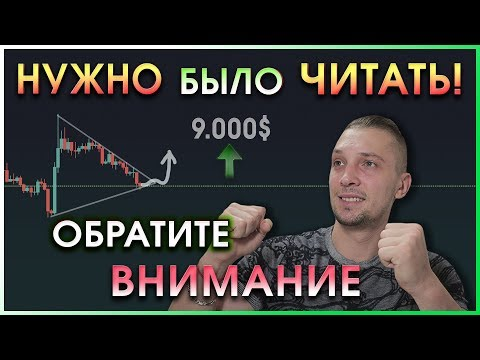 Конвертер криптовалют в рубли