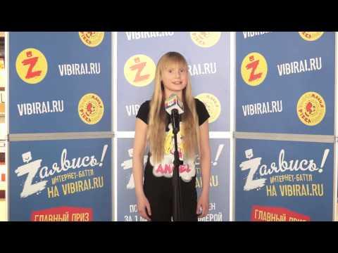 Света Канашкина, 10 лет