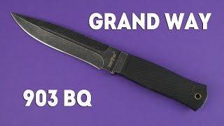 Grand Way 903 BQ - відео 1