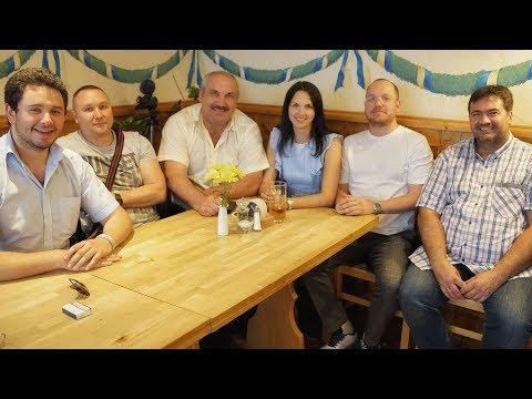 Германия. Встреча блогеров. Вечерний Франкфурт