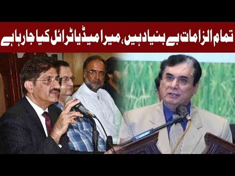 JIT Report is Based on Lies Claims Murad Ali Shah | 25 March 2019 | Express News