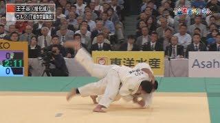準々決勝 王子谷剛志 vs ウルフアロン