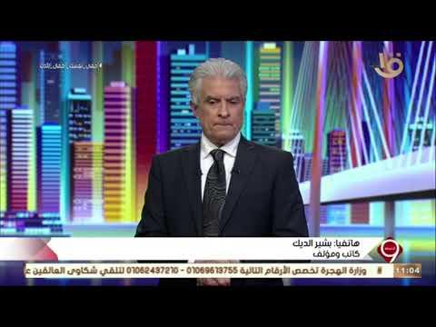 بشير الديك يكشف: الحلقة الأولى من مسلسل أحمد زكي انتهت كتابة وجزء من الثانية