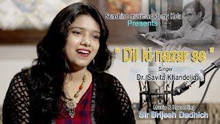 Dil Ki Nazar Se   Dr Savita Khandelia   Brijesh Dadhich  
