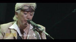 玉置浩二 DVD [GOLD TOUR 2014] スポット