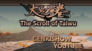 the scroll of taiwu guide