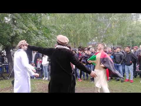 Авганистан в Екатеринбурге парк сагайдак