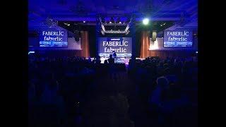 Faberlic 20 лет. Конференция в Казани 2017