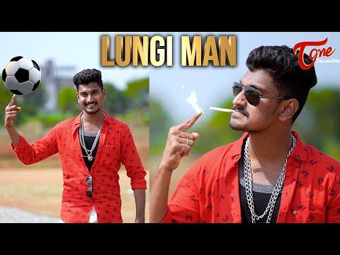 LUNGI MAN | Latest Telugu Short Film 2021 | by Vinod Malladi | TeluguOneTV