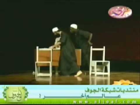 مسرحية إشاعة ( 1 / 7 ) بطولة هاني مقبل وعيد الدوسري