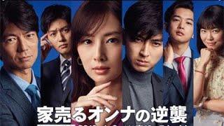 mqdefault - 『家売るオンナの逆襲』最終話 北川景子、社長就任&ママになり、次シーズンが楽しみな結末に|日刊サイゾー