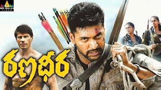 Drona Telugu Full Length Movie