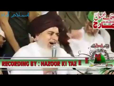 Maulana Khadim Rizvi's Extreme Abusing  Oye Khanzeer, Oye Dalley, Oye Beghairat      Extreme Abusing