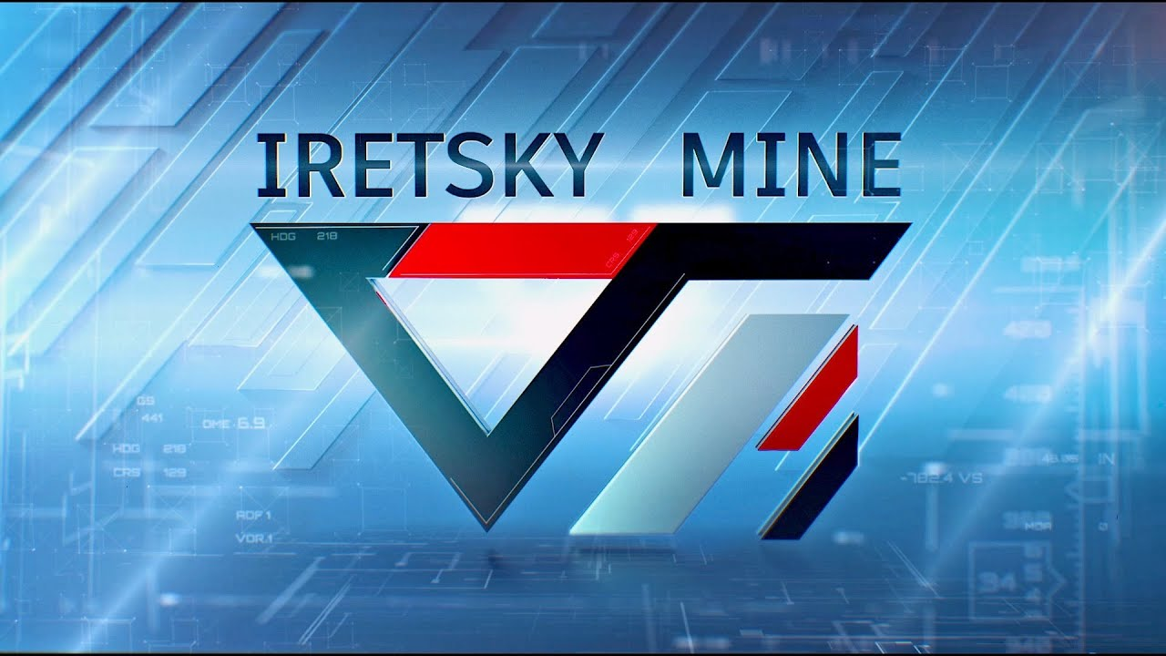 Iretsky Mine