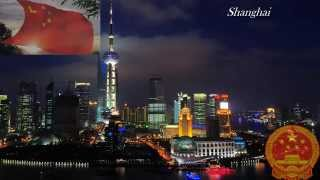 """China National Anthem - """"义勇军进行曲"""" (March Of The Volunteers)"""