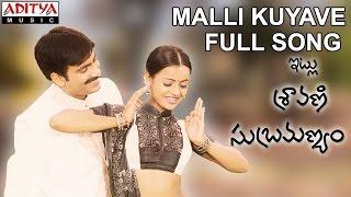 Malli Kuyave Full Song II  Itlu Sharavani Subrahmanyam Movie II Ravi Teja, Tanurai