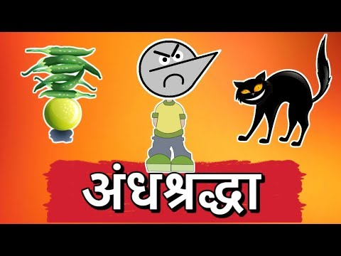 Types Of Superstitions In India !