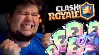 ОТКРЫВАЕМ ЛЕГЕНДАРНЫЕ СУНДУКИ НА 150$ - Clash Royale