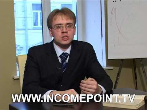 IncomePoint.tv: вкладчикам в коммандитное товарищество