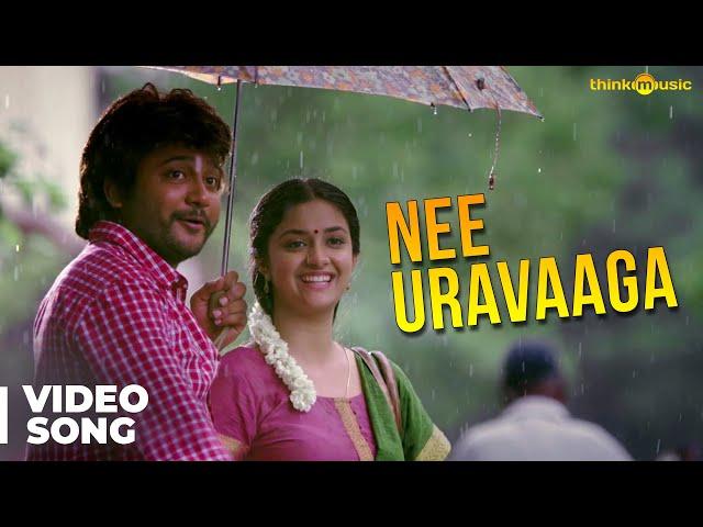 Nee Uravaaga Full Video Song HD | Paambhu Sattai Movie Songs | Keerthy Suresh