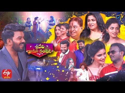 Ugadi Jathirathnalu | ETV Ugadi Special Event 2021 | Full Episode | Nani,Sudheer,Rashmi,Aadi,Mano