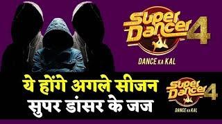 super dancer 4 - Hài Trấn Thành - Xem hài kịch chọn lọc miễn phí
